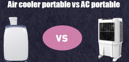 Air cooler portable