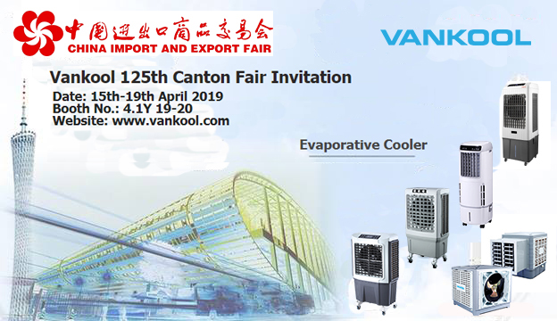 vankool canton fair